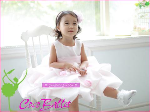 子供用バレエ用品専門店 【ココバレエ】